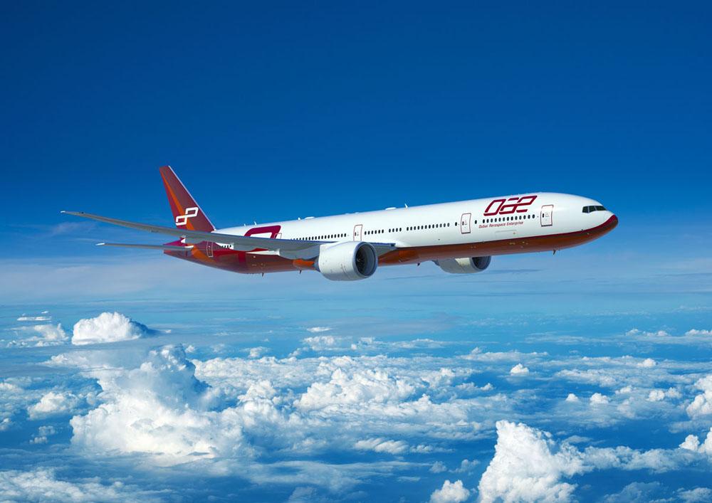 DAE – a global aerospace corporation